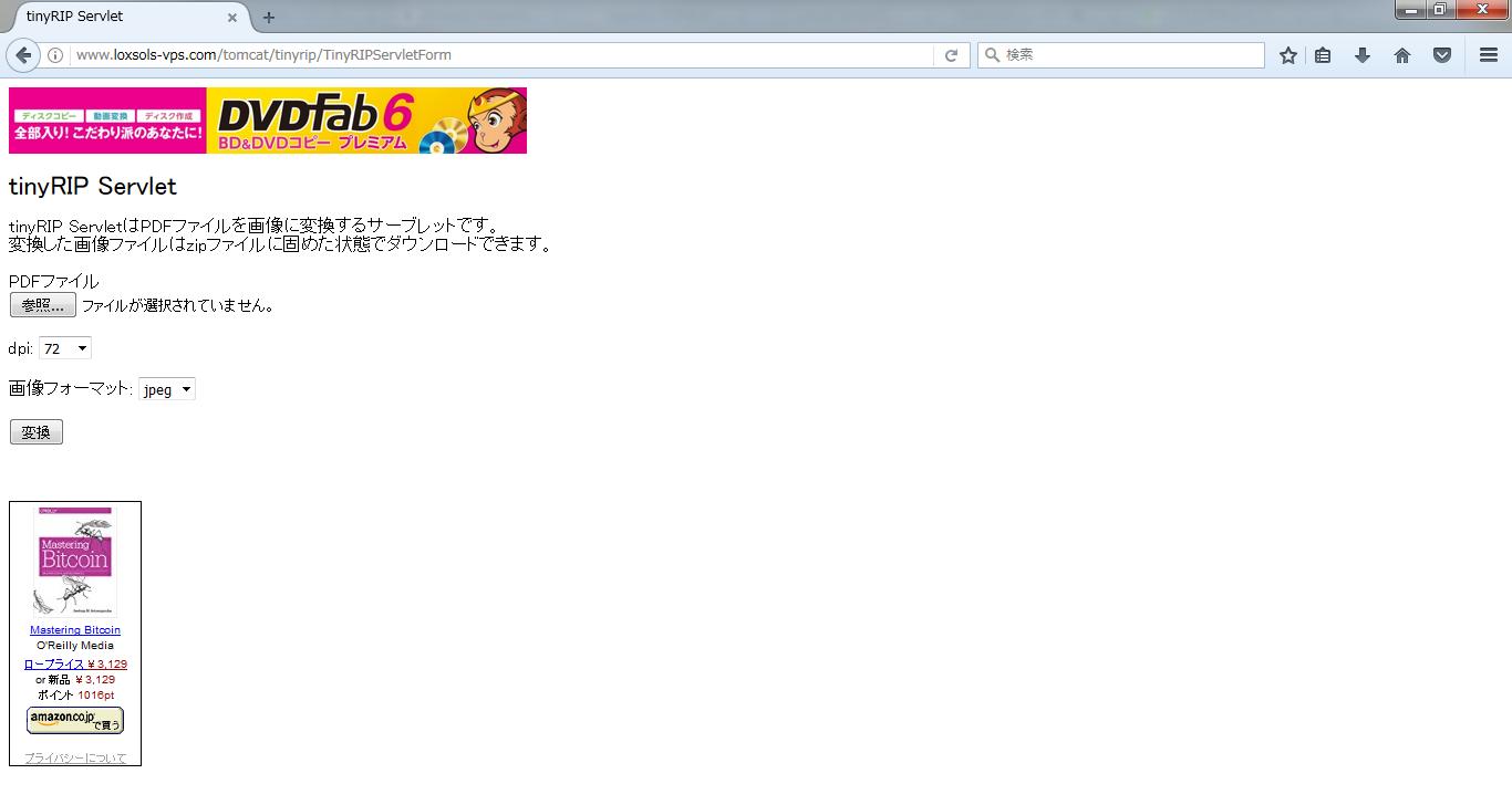tinyrip-001.png